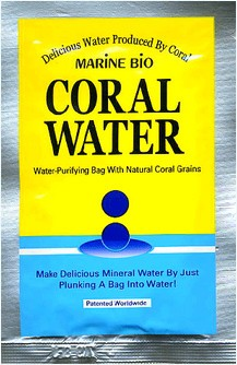 вода коралловая